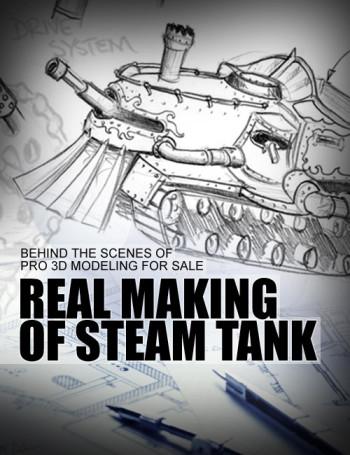 Main_RealMakingOfSteamTank