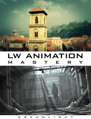 LW_AnimMastery_Main
