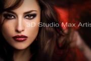 MaxStudioBlog