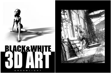 black_and_white_3d_art